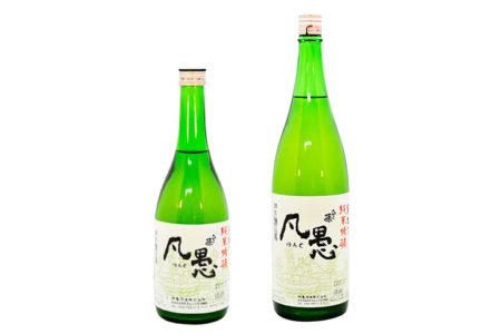 ひこ孫 凡愚 純米吟醸 / Hikomago Bongu 720ml 1800ml