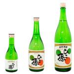 ひこ孫 純米清酒 / Hikomago Junmai Seishu 300ml 720ml 1800ml