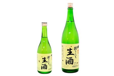 神亀 純米搾りたて生酒(季節限定商品) / Shinkame Namazake 500ml 1800ml