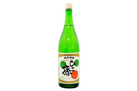 ひこ孫 純米清酒 / Hikomago Junmai Seishu 1升