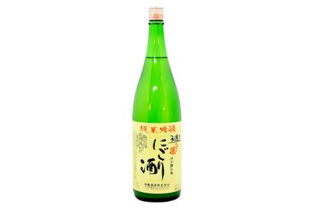 ひこ孫 純米吟醸にごり酒 / Hikomago Nigorizake 1升