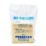 しぼりたて 神亀 酒粕(純米粕、純米吟醸粕、純米大吟醸粕) / Shinkame Sakekasu 1kg