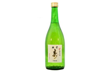 「無量寿」純米吟醸 / Muryoju