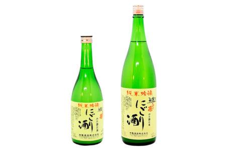 ひこ孫 純米吟醸にごり酒 / Hikomago Nigorizake 720ml 1800ml