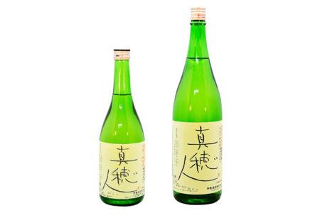 神亀 「真穂人」純米酒 / Mahoto 720ml 1800ml