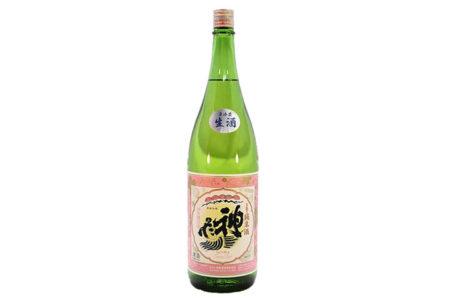 神亀 純米酒生酒 SPRING LIGHT / スプリングライト 数量限定 毎年2月頃出荷予定